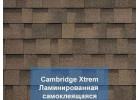 Cambridge Xtreme