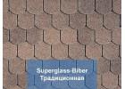Superglass-Biber
