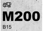 Бетон для фундамента М200 В15