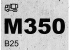 Бетон для фундамента М350 В25