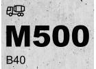 Бетон Ковальская М500 В40