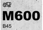 Бетон М600 В45