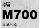 Купить✅Бетон М700 В50-В55 , цена, Киев