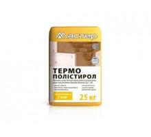 Термоизоляция Мастер | Термо-Полистирол