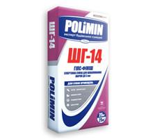 Шпаклевка Polimin ШГ-14 гипс-финиш