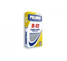 Клей для плитки Polimin | П-12 стандарт