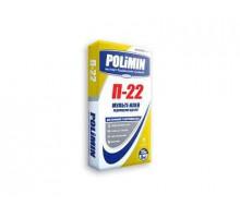 Клей для плитки Polimin | П-22 мульти-клей