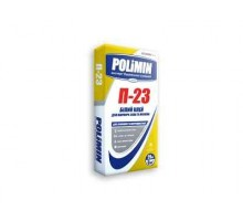 Клей для плитки Polimin | П-23 Мрамур