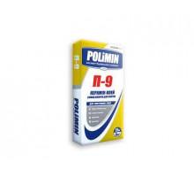 Клей для плитки Polimin | П-9 КЕРАМИК-КЛЕЙ