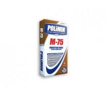 Кладочная смесь Polimin | М-75 УНИВЕРСАЛ-МИКС