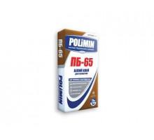 Клей Polimin | ПБ-65
