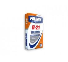 Клеевая смесь Polimin | П-21 тепло-фасад про