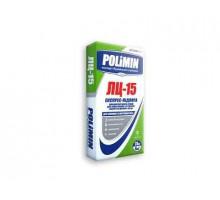 Наливной пол Polimin ЛЦ-15 Экспресс-пол