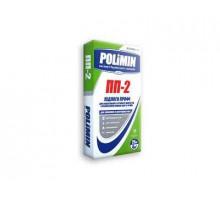Наливной пол Polimin ПП-2 Пол-Профи